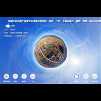 郑州VR全景拍摄航拍VR全景服务酒店VR全景拍摄制作