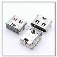 深圳USB 3.1 C TYPE母座 单排16P SMT镀金3U 不锈钢外壳