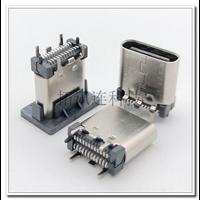 车充专用USB C TYPE母座 直立式24P双排贴片 L9.3/10.5