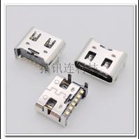 USB TYPE C款6PIN接口简易充电款 双压有弹 不锈钢镀镍