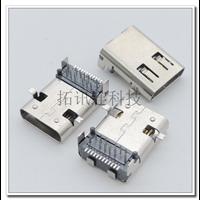超长款USB 3.1 TYPE-C 24针母座 加长11.95 DIP+SMT