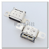 双贴片USB C口母座板上双SMT 无脚 带螺丝孔固定脚定位