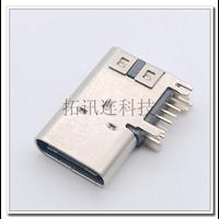侧插USB 3.1 TYPE C/F 14P母座 侧插DIP无锈钢外壳