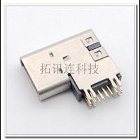 USB  TYPE C/F 14P侧插加高款 加后盖 侧插DIP镀金3U端子