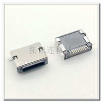 厂家直销 苹果10P SMD母座 黑色/白色 支持充电/音频/数据