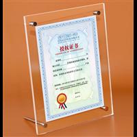 证书相框展示架