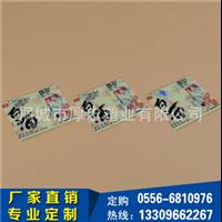 陽泉熱收縮膜膠套批發價