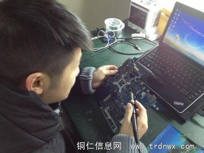 【銅仁【【上門維修電腦】多少錢】銅仁【電腦維修部】