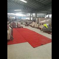 深圳市鑫高飞石材有限公司