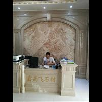 深圳市鑫高飞石材有限公司在哪里