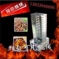 河南电烤炉价格
