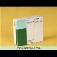 供应 思力华(噻托溴铵粉吸入剂)