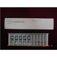供应 贺美奇(注射用高纯度尿促性素)