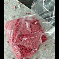 惠州橡胶跑道颗粒多少钱
