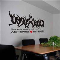 济南办公室墙绘@济南星空美学墙绘