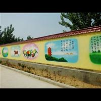 承接泰安学问墙 墙绘,彩绘