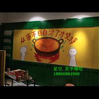 濟南中式餐廳墻繪
