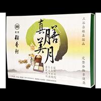 内蒙古纸包装盒供应商