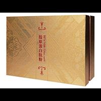 天津纸包装盒供应商
