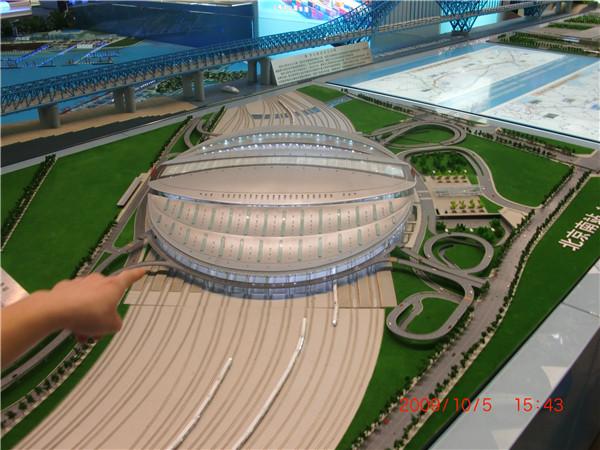 新疆模型设计