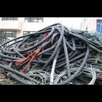煙臺高價回收廢舊電纜
