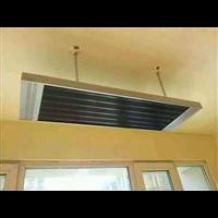 乌鲁木齐高温辐射电热板分类