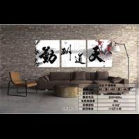 新疆远红外碳纤维墙暖画