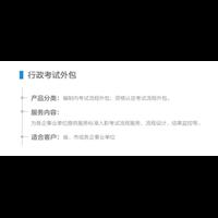 九江销售外包公司排名