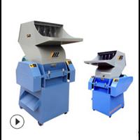 杭州萧山区塑料粉碎机供应商