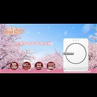 武汉空气净化器供应商