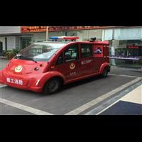 贵州电动消防车售价