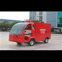 四川电动消防车供应商
