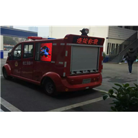 云南电动消防车报价