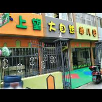 幼儿园除甲醛案例