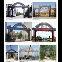 柳州铁艺大门厂家