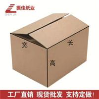 上海纸箱厂最低都是百�f�制家定制
