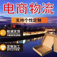 苏州纸箱厂