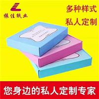 上海飞机盒厂家定做