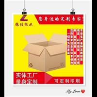 苏州礼品盒厂家定做
