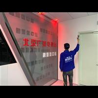潍坊修正BOB体育网站