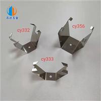 不锈钢片弹簧夹子 五金卡片弹簧 电镀设备配件 定制焊接铁架