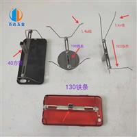 手机壳夹具1.4平头尖头夹具 五金喷漆涂装挂架 挂镀线方钢挂具