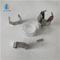 小杯子卡外折夹具cy39两个重叠 弹性不锈钢片加工 喷涂夹子