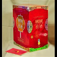 泸州市泸州回收茅台酒陈年老酒采购价回收