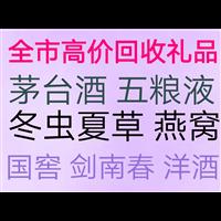 江安县回收五粮液红盒酒哪几种定制酒
