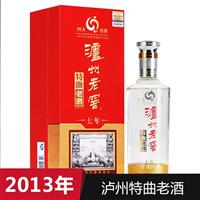 旺苍县回收茅台酒回收各种库存酒
