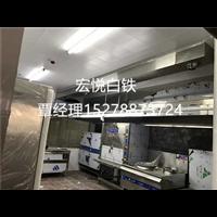 宜州厨房不锈钢烟罩安装