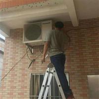 蕭山空調維修 蕭山家電維修
