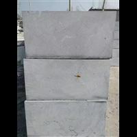 江苏石材供应商