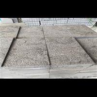 北京石材供货商